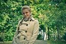 Фотоальбом Вики Кузьменко