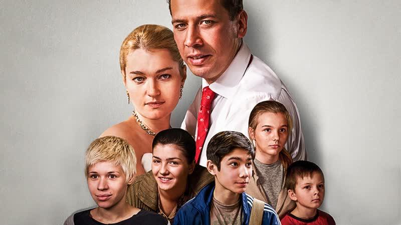 СЕМЕЙНЫЙ ДОМ 2010 3 серия
