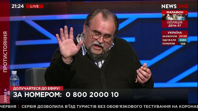 Если у тебя нет денег то ты бестолочь Охрименко