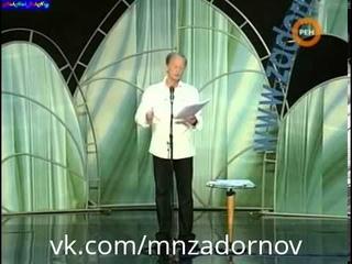 "Михаил Задорнов ""План Аллена Даллеса"""