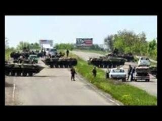 Ополченцы вступили в бой с украинскими силовиками под Краматорском