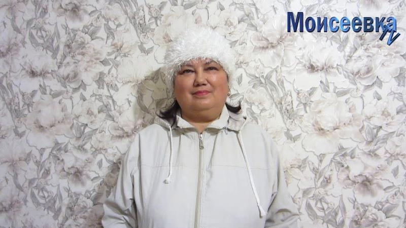 Видео поздравление библиотекаря СДК с. Моисеевка Киямовой И. И.