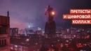 Онлайн-курс Андрея Ковалёва. Эпизод III: Предварительные тесты и цифровой коллаж