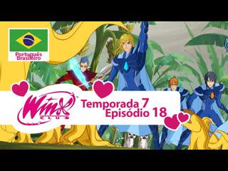 O Clube das Winx: Temporada 7, Episódio 18 - «Dia de Banana» (Português Brasileiro)