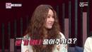 ENG sub Mnet TMI NEWS next week EXID TMI폭로하러 쎈언니 배윤정쌤 납신다! 파 워 깜 놀 5 30 목 저녁8시 190523 EP