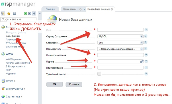 GreyMini - Автоматическая продажа привилегий на сервер., изображение №17