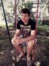 Фотоальбом Ильи Bulldog