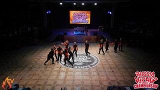 ART FORCE CREW  - MEGACREW - RUSSIA HIP HOP DANCE CHAMPIONSHIP 2019