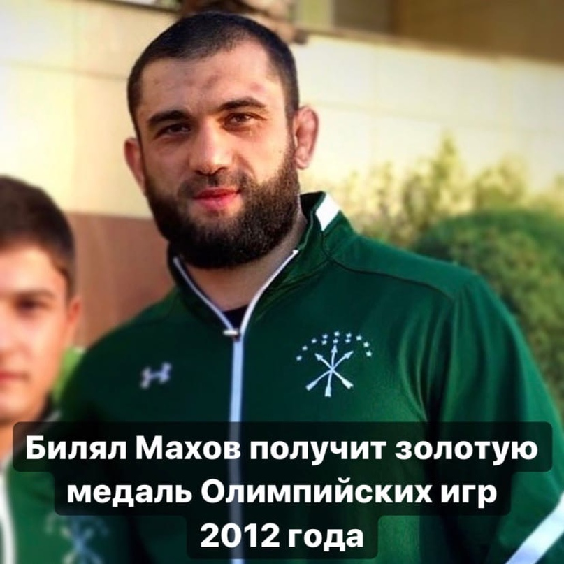 Российский борец Билял Махов признан чемпионом летних Олимпийских игр 2012 года....