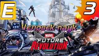Marvel Future Revolution ► Человек паук | ИГРОФИЛЬМ [Часть 3]