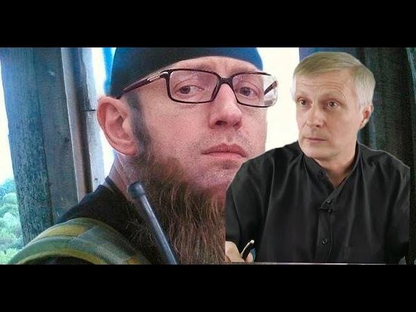 Заявление Бастрыкина о том что Яценюк воевал в Чечне Валерий Пякин КОБ