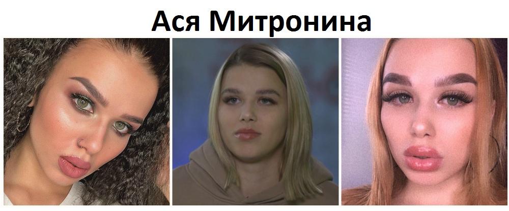 Ася Митронина из шоу Пацанки 5 сезон Пятница фото, видео, инстаграм