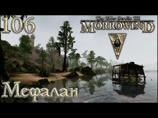 Morrowind Tamriel Rebuilt ► Долины Мефалан / Mephalan Vales, #46 (106)