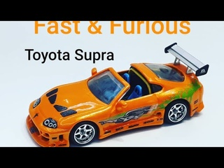 Hot Wheels Toyota Supra.  Fast & Furious. Russian Diecast Customs.