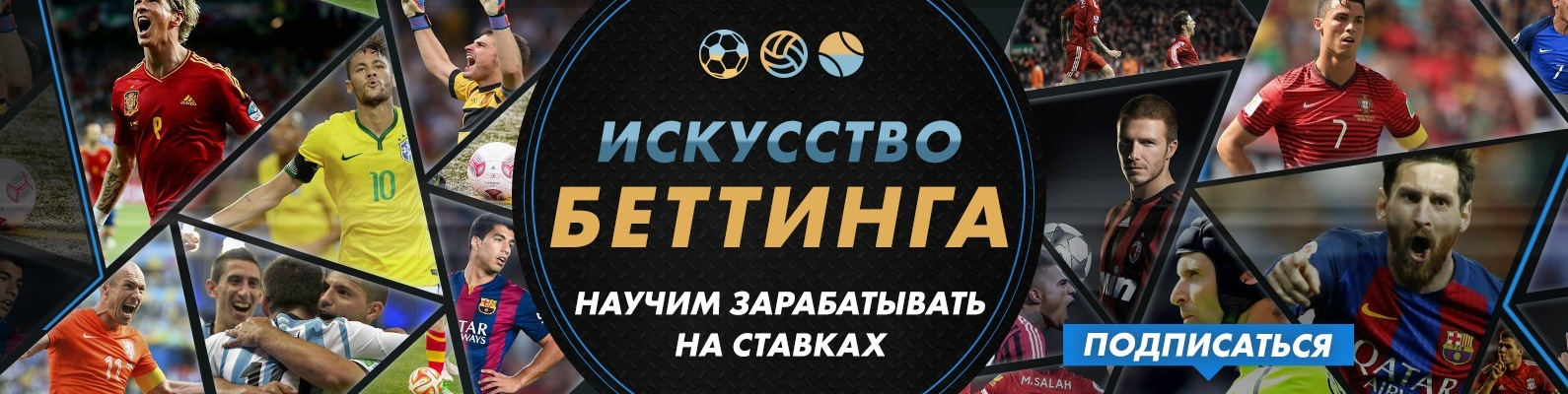 Ставки live cs go match results