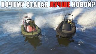Лодка с вооружением. Почему она хуже старой? Обзор катеров в GTA Online