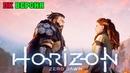 HORIZON ZERO DAWN - СМОТРИМ ПК ВЕРСИЮ ИГРЫ (УЛЬТРА НАСТРОЙКИ 60 FPS)