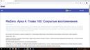 Разработка клиент-серверного приложения Блог с использованием Angular Spring Boot PostgreSQL.