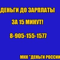 Номер телефона почта банк онлайн