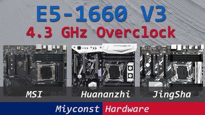 🇬🇧 Overclocking Xeon E5 1660 V3 on MSI X99 S04 Huananzhi X99 TF and JingSha X99 D8