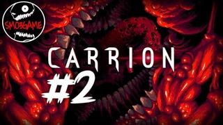 CARRION - Свалка токсичных отходов[1080p60fps⚫PC Gameplay]