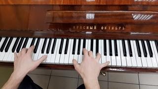 Как играть ровнее + убийственный бас (веселое упражнение, ускорение / замедление)