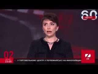 Три украинских телеканала отключили от эфира после санкций Зеленского