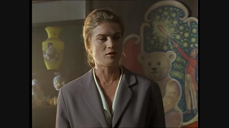 ➡ Комиссар Рекс 1995 1 Сезон Серия 11 Мишки Убийцы