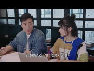 Мир задолжал мне первую любовь 10 серия ( озвучка asian miracle group )