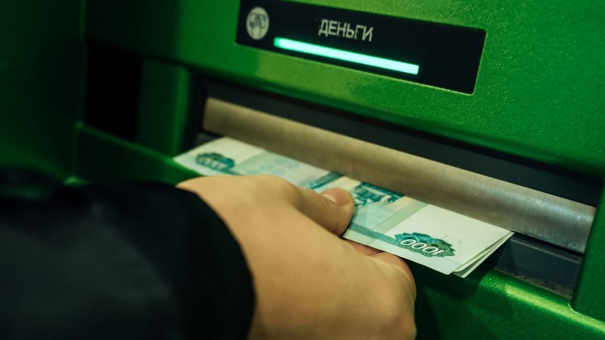 В Таганроге полицейские задержали подозреваемого в краже денег с чужой банковской карты