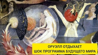 Акулина Иванова  Разум отказывается приниматьэту ахенею, 85954