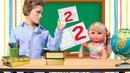 ДВОЕЧНИЦА КАК ПАПА / Мама Барби играем в куклы