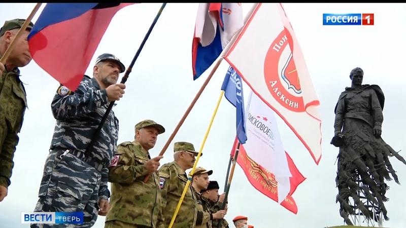 Поисковая экспедиция «Ржев. Калининский фронт» завершилась в Тверской области