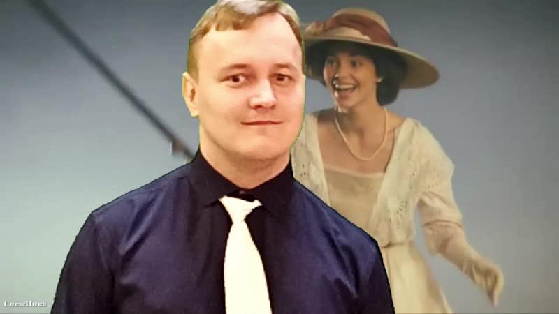 Я НЕ МОГУ БЕЗ ТЕБЯ ЖИТЬ Исп Евгений Манойлов
