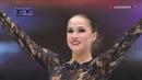 2019 World Championship Alina ZAGITOVA Free Skating RUS Eurosport