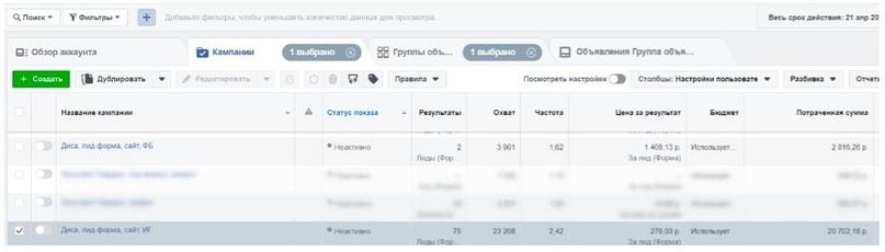 Лиды по 285 рублей на покупку рыбу оптом, изображение №20