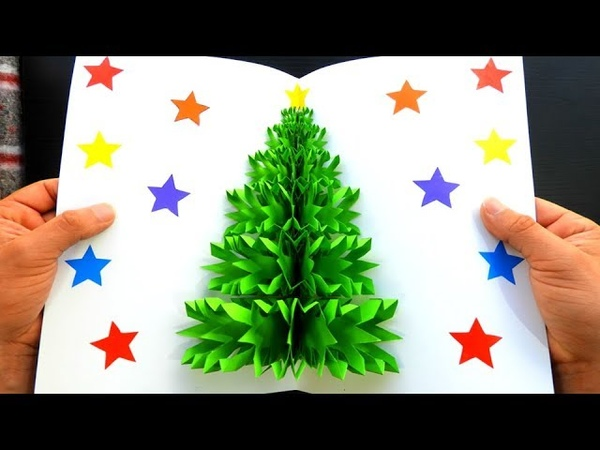 Arbol de Navidad Tarjeta Pop up. DIY Regalos para Navidad - Tarjetas Navideñas faciles