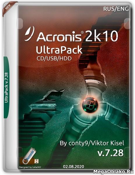 Acronis UltraPack 2k10 v.7.28 (RUS/ENG/2020)