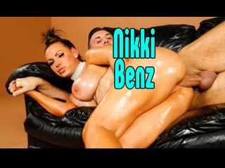 [Brazzers] Nikki Benz Нежный секс  [Трах, all sex, porn, big tits, Milf, инцест, порно blowjob brazzers секс анальное
