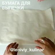 id_19565 Рыба с овощами на пергаменте 🍴  Автор: leniviy_kulinar  #gif@bon