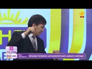 Асан Пердешов – «Апа» (Әні мен сөзі А.Пердешов).mp4