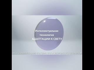 Оптика Сэсэг () kullanıcısından video