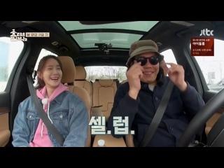 Hyori_s_Bed__Breakfast_2_Episode_14_180506_