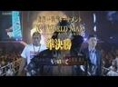 Буакав - Такаюки Кохируимаки, 07.07.2004, K-1 World Max