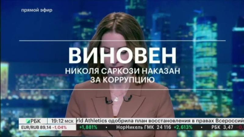 РБК Сразу три митинга в Армении Срок для Николя Саркози Россия горячая точка по росту цен ЧЭЗ