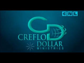 Мы праведны в глаза Божьих - Крефло Доллар
