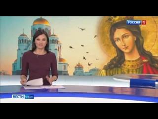 """С Днем святой Екатерины поздравили врачей, работающих в красной зоне. Сюжет """"Вести-Урал"""""""
