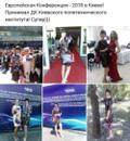 Валерьевна Ирина | Одесса | 43