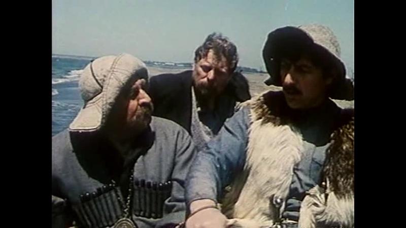 Берега 1 часть из 7 Дата Туташхиа Грузия Сакартвело фильм 1977 1978 г г