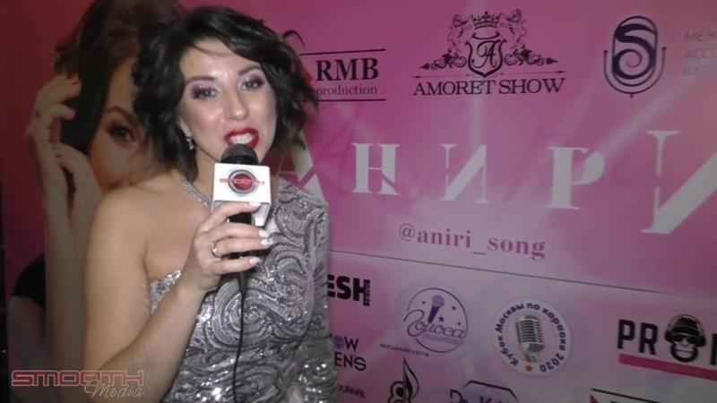 Smooth Media на концерте Анири